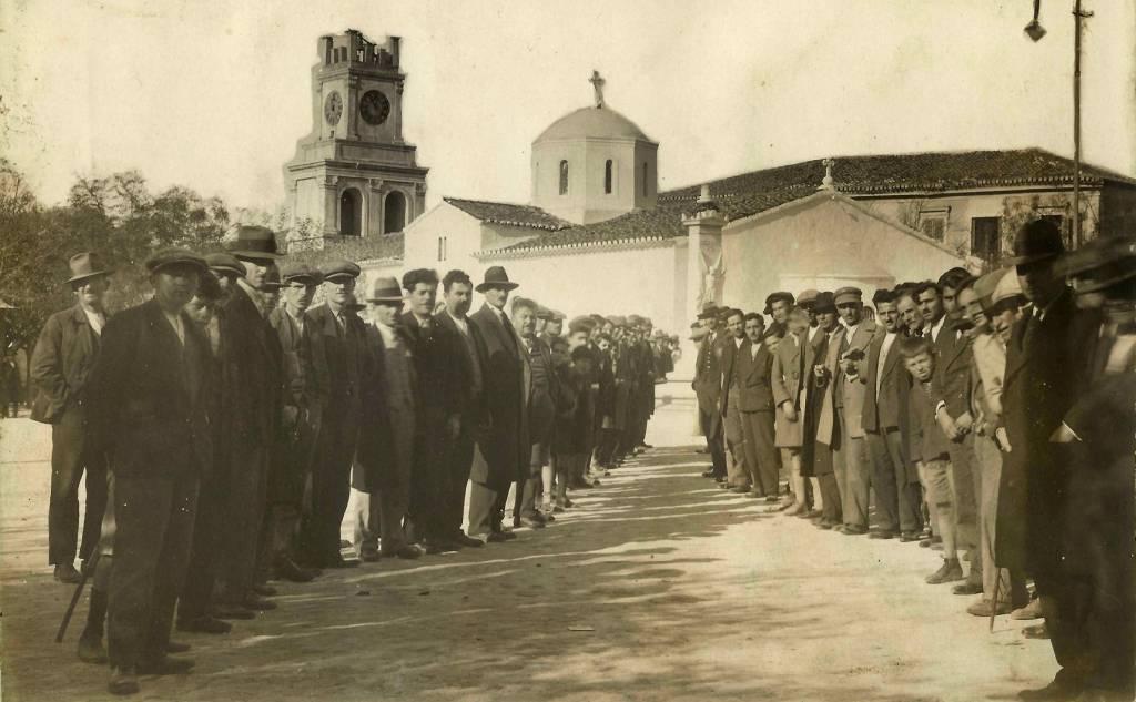 Πλατεία Γαργαλιάνων, 1932