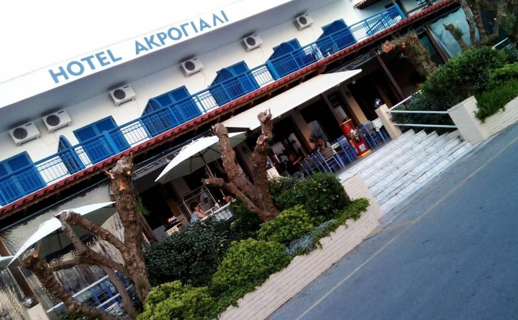 AKROGIALI Hotel - Studios