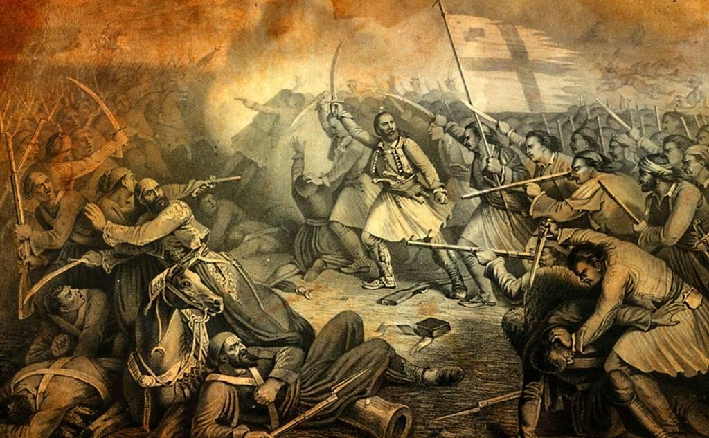The Battle of Maniaki