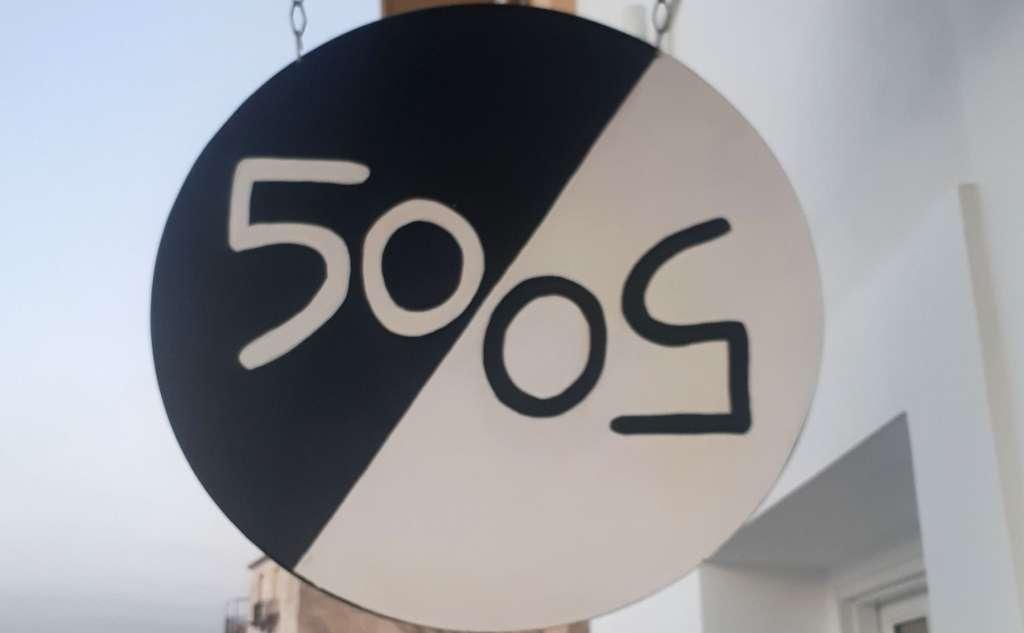 Εστιατόριο 50/50