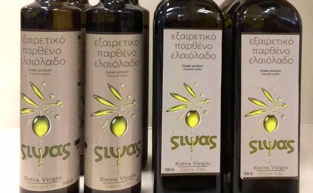 """Sipsas"" Olive Oil"