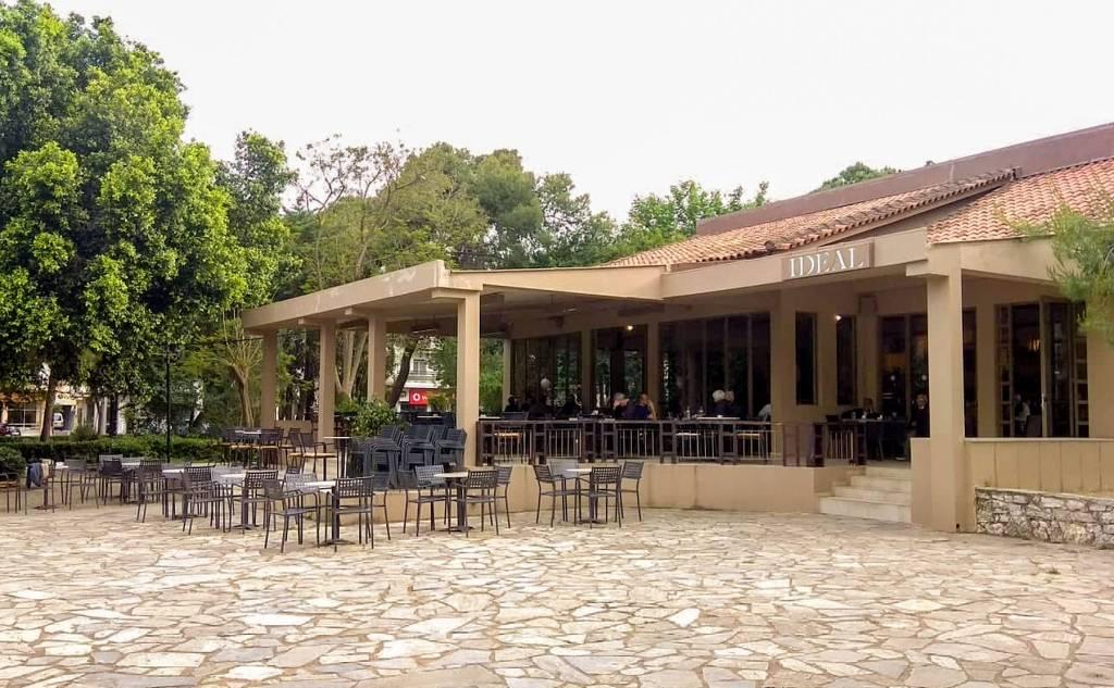 Ideal εστιατόριο - cafe