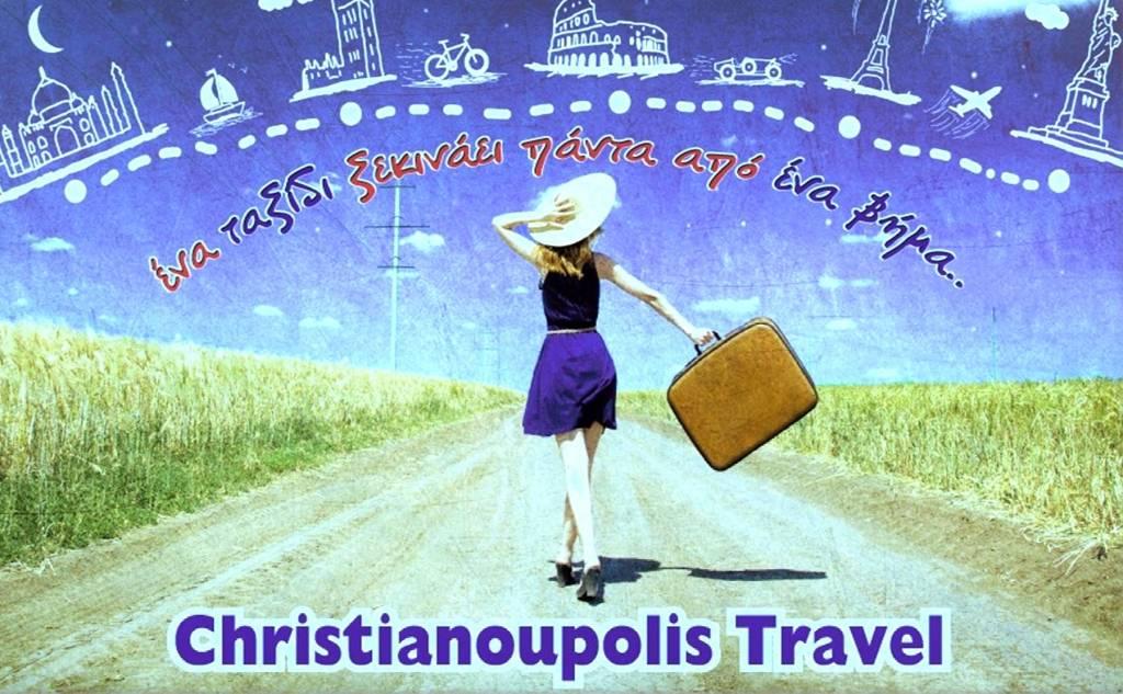 Christianoupolis Travel