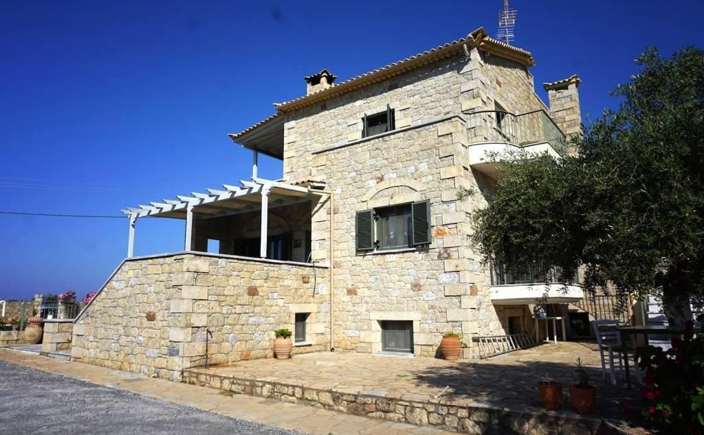 Petrino House