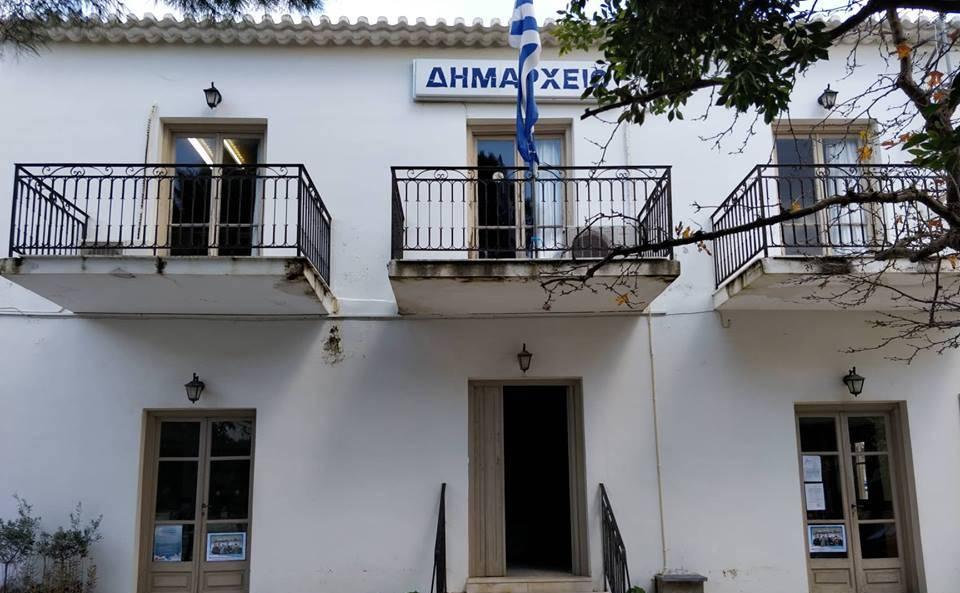 Δημαρχείο Μεθώνης
