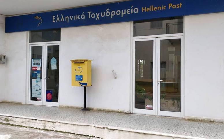 Ταχυδρομείο Μεθώνης (Ε.Λ.Τ.Α.)