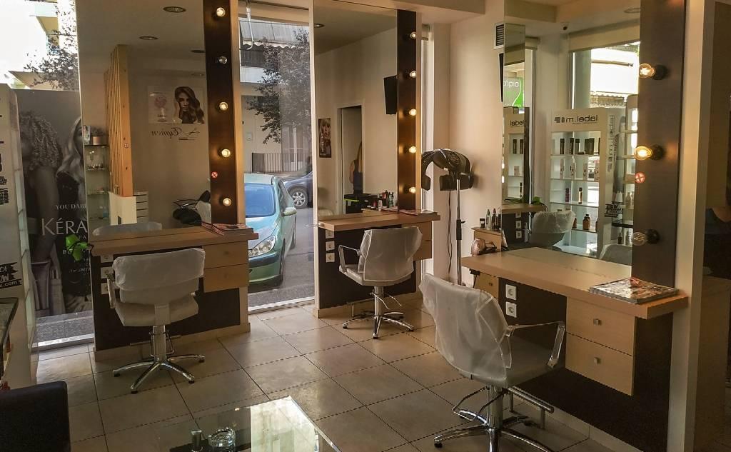 """""""Eirini"""" Hair Salon"""