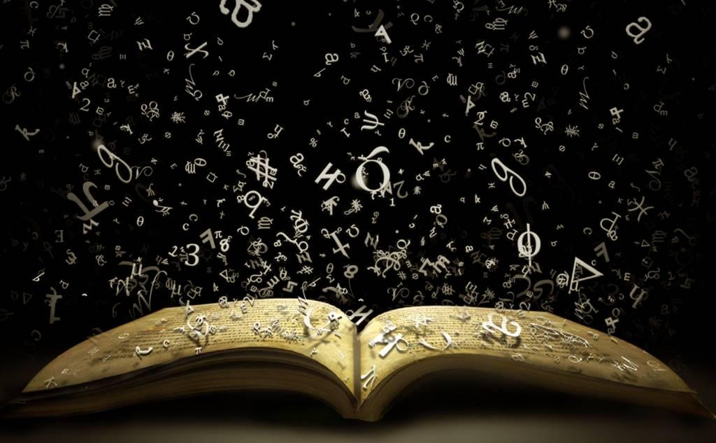 Αφήγηση παραμυθιών : «Ιστορίες που έφερε ο Ζέφυρος»