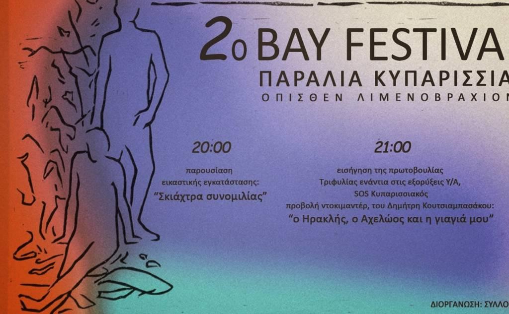 2o Bay Festival