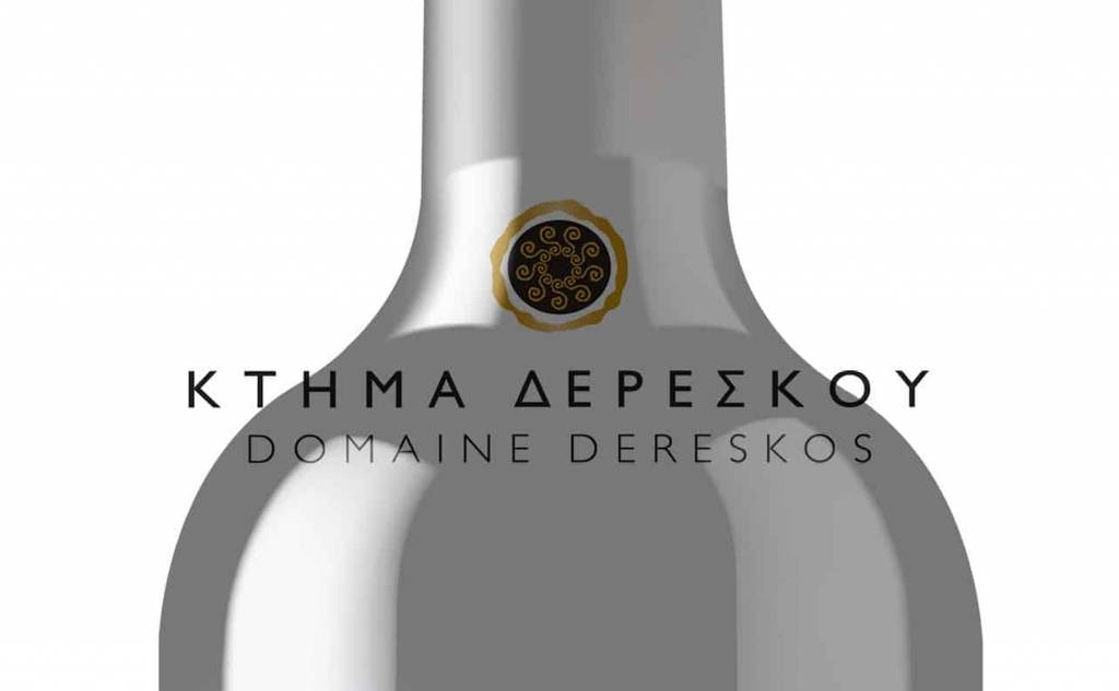 Domain Dereskos