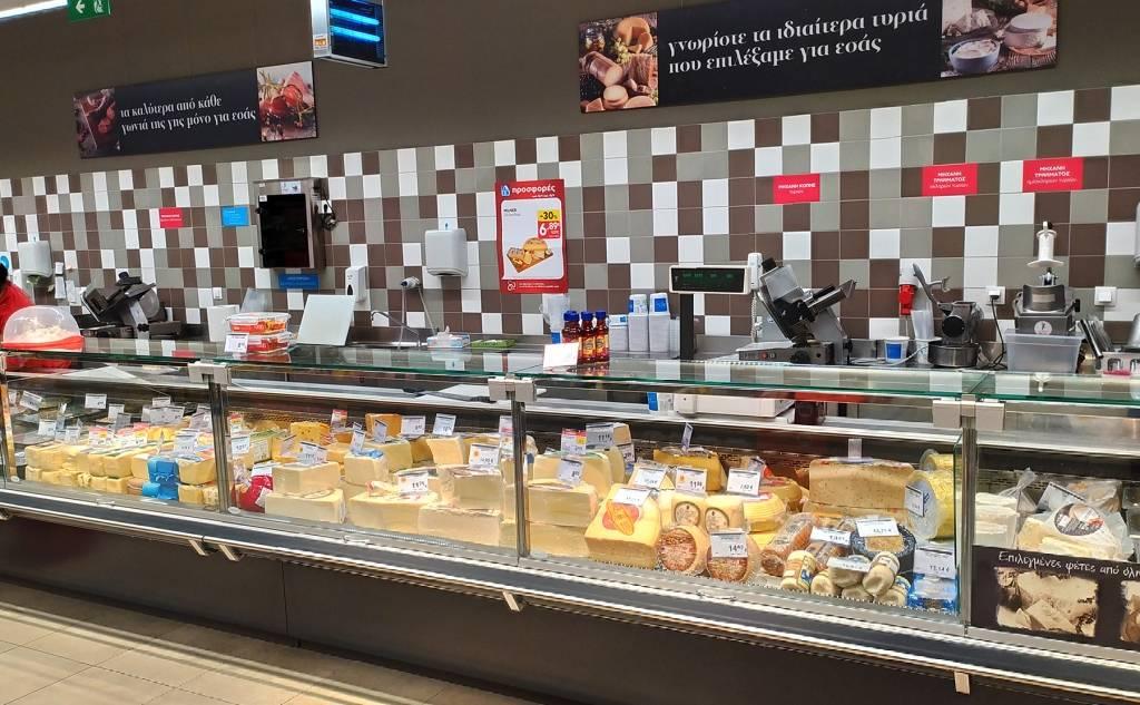 AB Food Market - Πύλος
