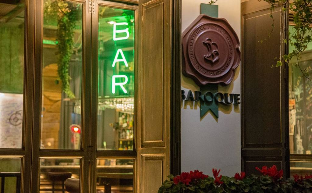 Baroque bar