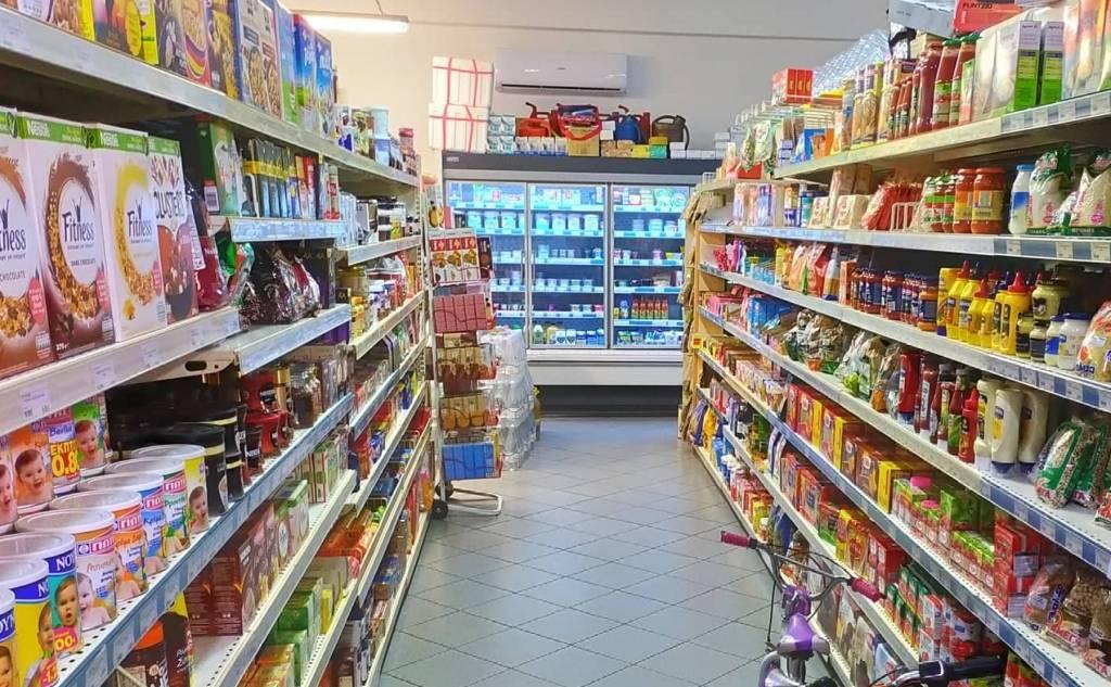 Super Market - Κρεοπωλείο - Μανάβικο
