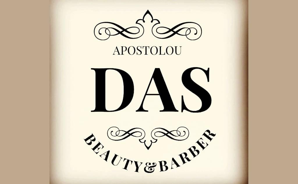 DAS beauty & barber