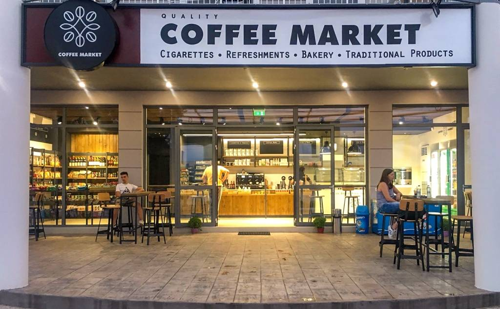 Coffee Market