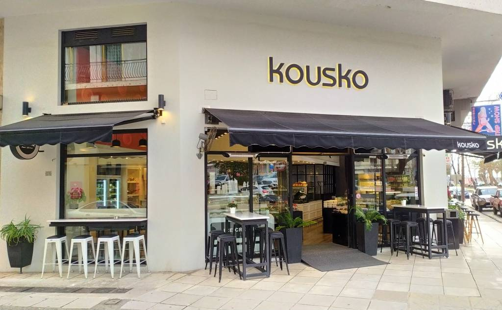 Kousko Cafe - City Centre