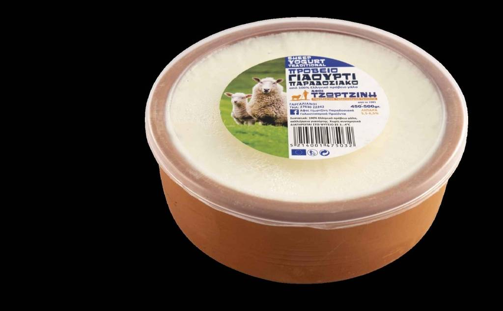 Tzortzinis Bros - Traditional Dairy Products