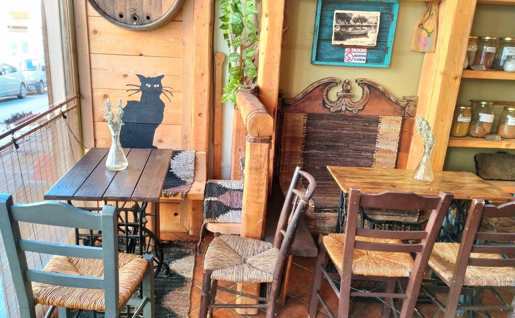Παντοπωλείο Cafe