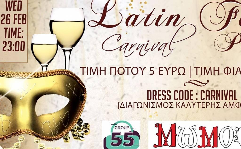 Latin Fever Wednesday Nights at Momos