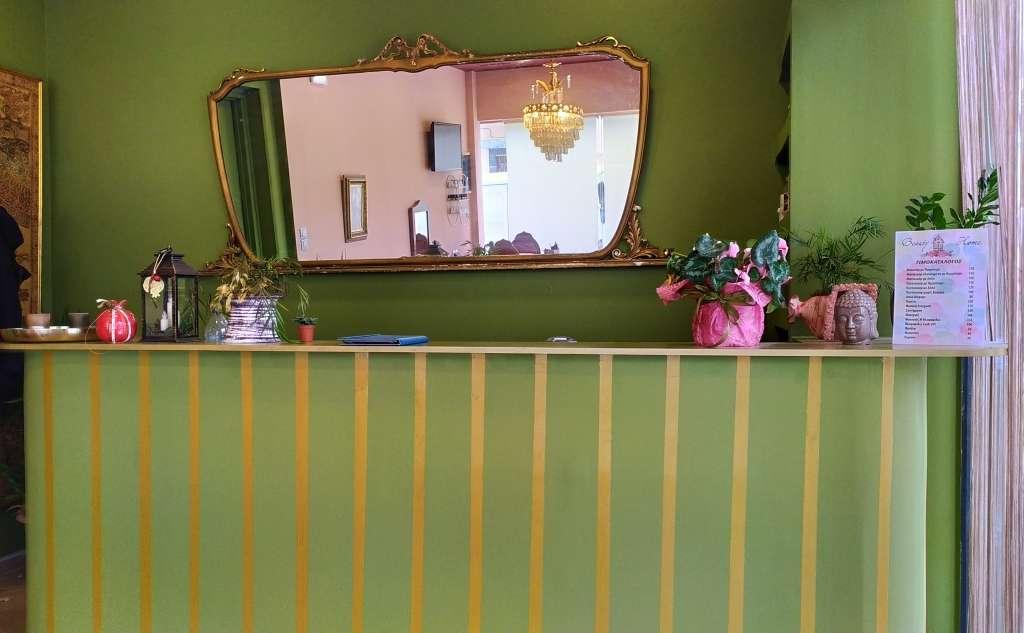Beauty Home by Giouly - Κέντρο Αισθητικής
