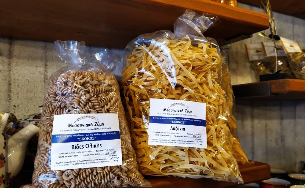 Κιούπι & Rογί - Παραδοσιακά Προϊόντα