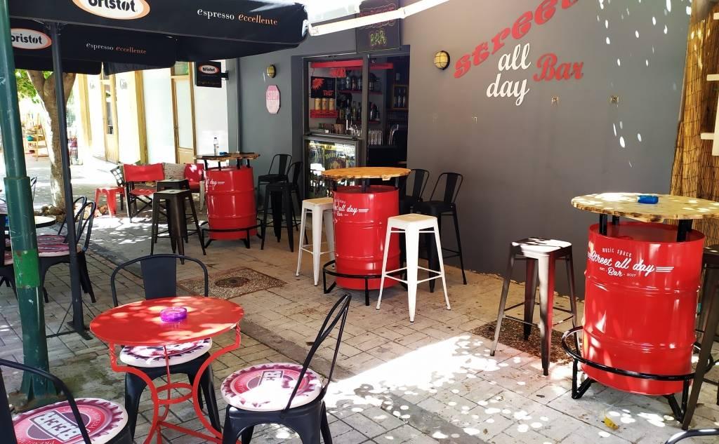 Street All Day Bar