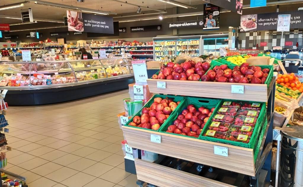 ΑΒ Food Market at Filiatra