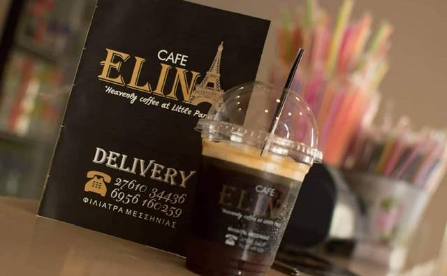 Elina Cafe - Αναψυκτήριο