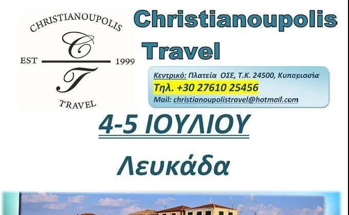 Διήμερη Εκδρομή Στην Λευκάδα - Christianoupolis Travel
