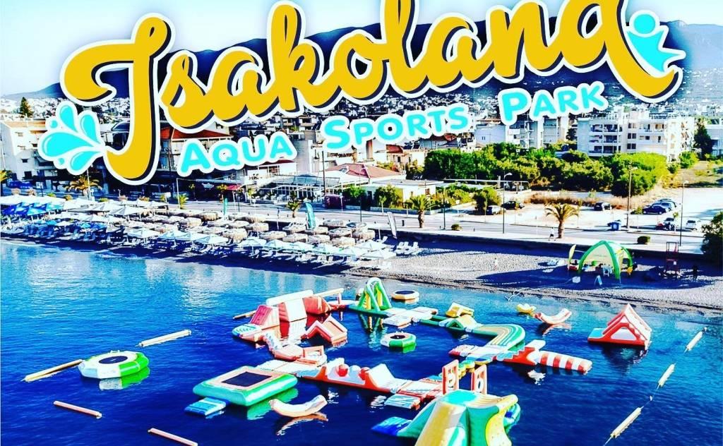 Tsakoland - Water Park
