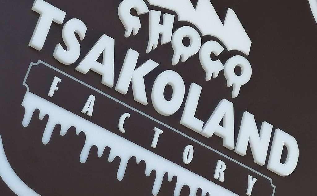 Choco Tsakoland Factory