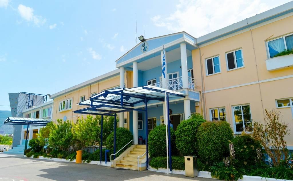 Bougas Private School