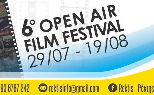 6ο Open Air Film Festival Messini