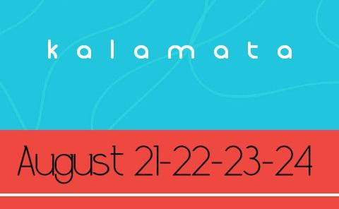 Διακοπές με θεατρικά σεμινάρια για όλους στην Καλαμάτα