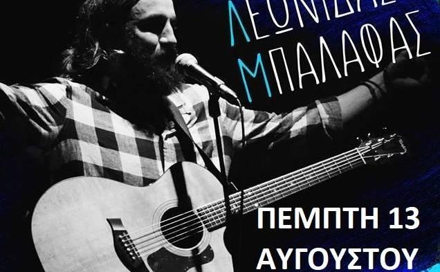 Λεωνίδας Μπαλάφας Live