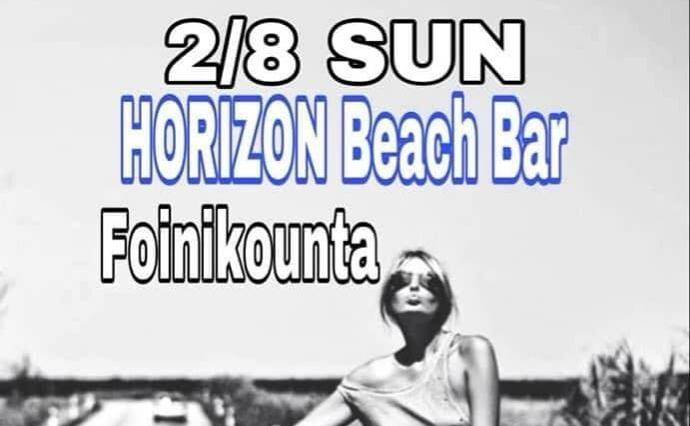 Kiss on tour - Horizon Beach Bar