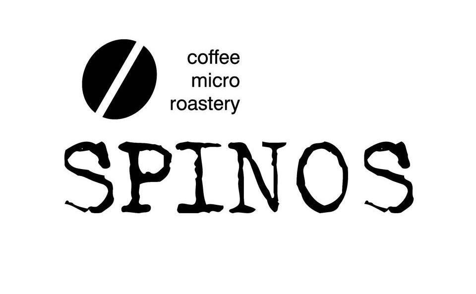 Spinos Coffee Microroastery - Καφεκοπτεία