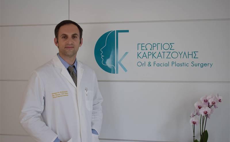 Καρκατζούλης Γεώργιος - ΩΡΛ & Πλαστικός Χειρουργός Προσώπου