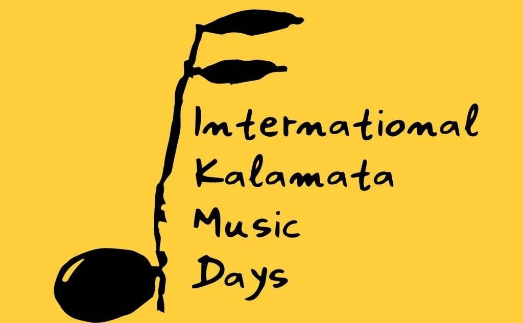International Music Days of Kalamata - META-PHYSICS vol.II - λ-ensemble in trio