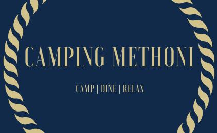 "Camping ""Μεθώνη"""