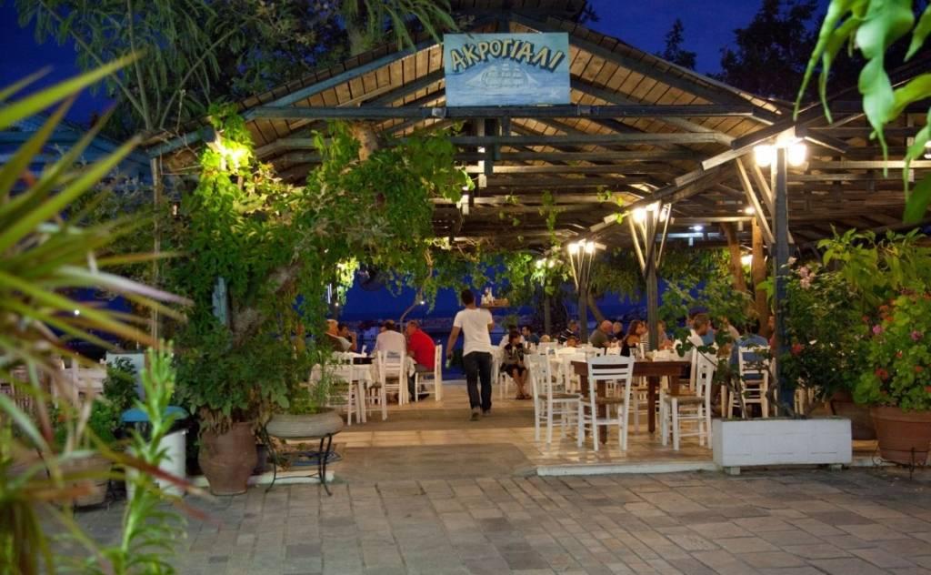Akroyali Restaurant