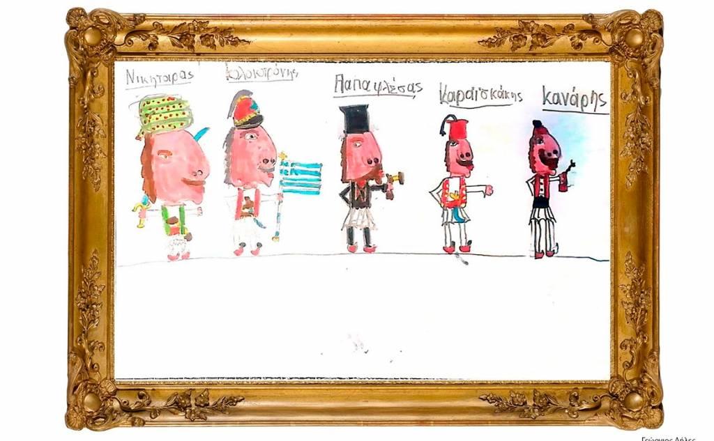"""Διεθνές Φεστιβάλ Χορού Καλαμάτας - Ψηφιακή Έκθεση Παιδικής Ζωγραφικής σε συνεργασία με το Μουσείο Κυκλαδικής Τέχνης - """"Καθημερινοί Ήρωες"""""""