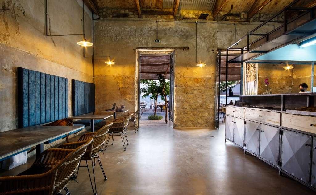 Anama Restaurant