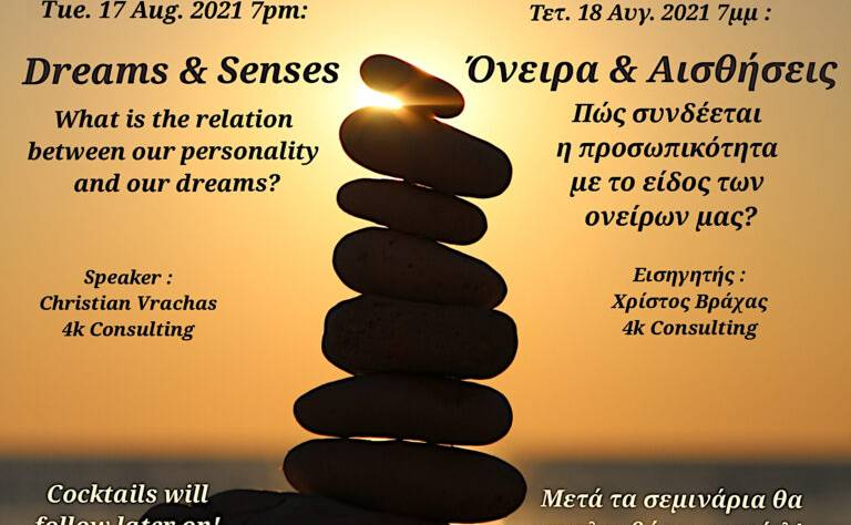 Σεμινάρια ψυχολογίας στην ελληνική κι αγγλική γλώσσα στο Skiaxtro Eco Farm