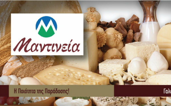 """""""Manineia"""", dairy products"""