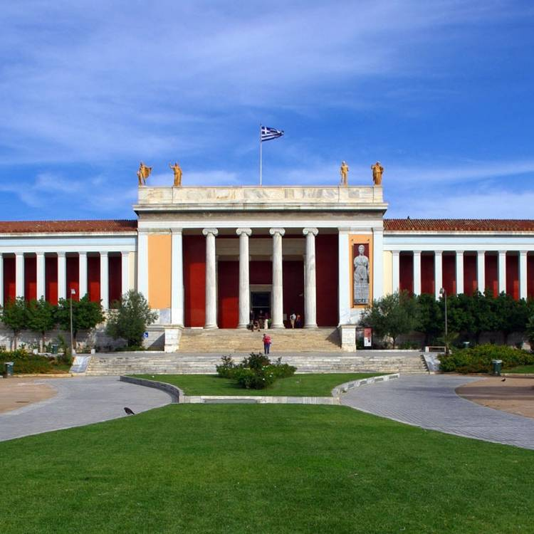 The National Archeological Museum
