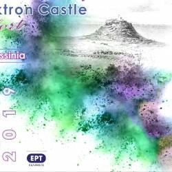2ο Φεστιβάλ Beaufort Κάστρου Λεύκτρου