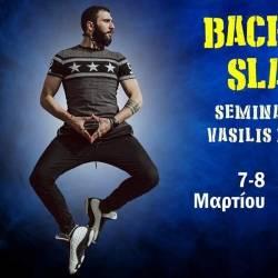 Bachata slang seminar with Vasilis Koureas