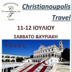 Διήμερη Εκδρομή στην Τήνο - Christianoupolis Travel