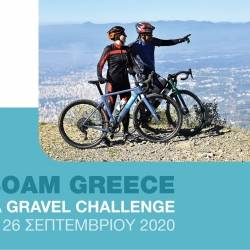 Jeroboam Greece Gravel Challenge